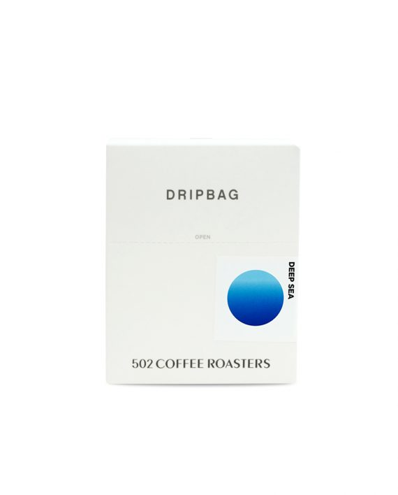 502 Dripbag_deepsea